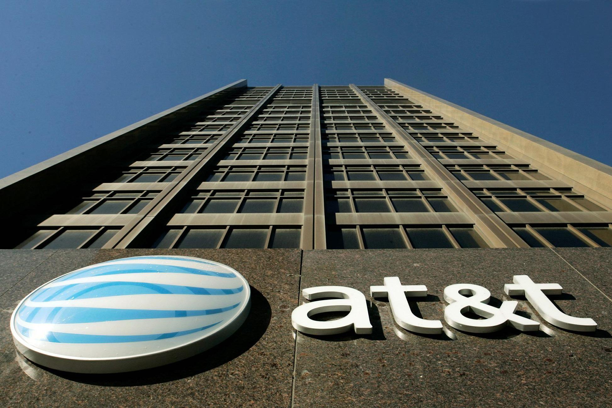 5G, The future of internet : AT&T unveils its 5G testing plans
